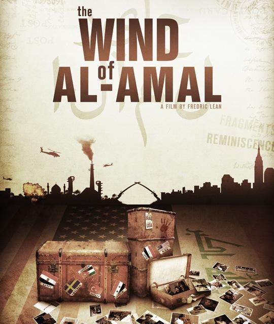 al-amal-poster